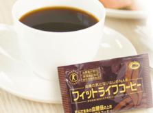 トクホのフィットライフコーヒー-画像