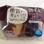 糖尿病の方におすすめの市販のお菓子~おいしい糖質オフのエクレア