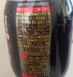 トクホの難消化デキストリン入りコーラの成分-画像