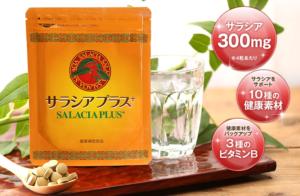 糖尿病予備軍にもおすすめのサプリメント-サラシアプラス-画像