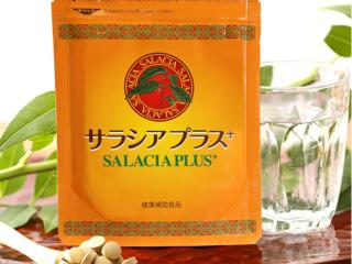 サラシアプラス-画像